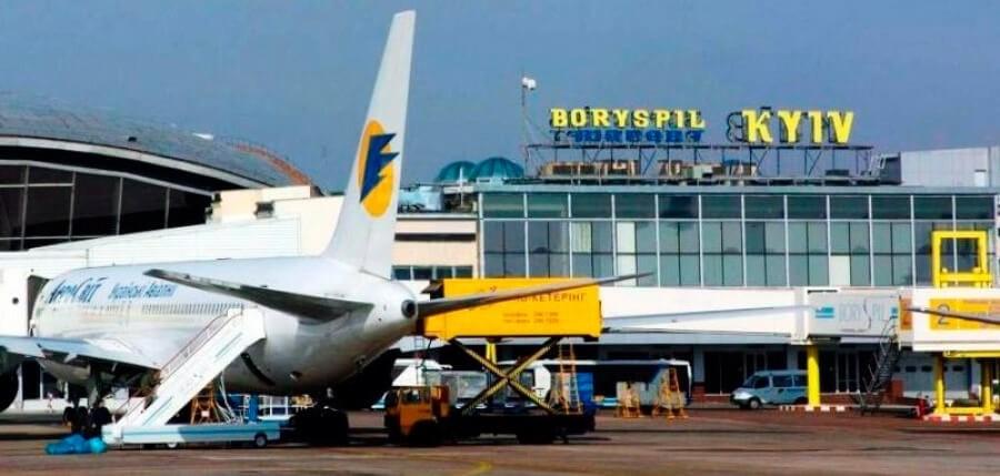 Перевозка и таможенное оформление грузов авиатранспортом