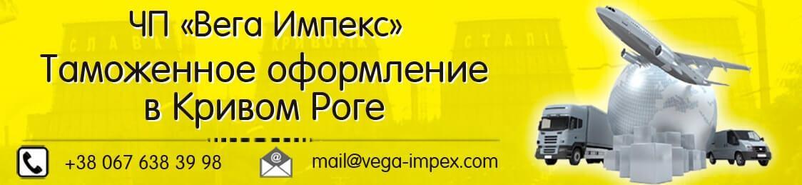 tamozhennoe-oformlenie-banner